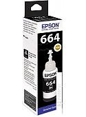 Чернила Epson C13T66414A