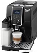 Эспрессо кофемашина DeLonghi Dinamica ECAM 350.55.B