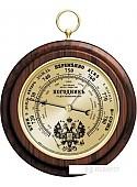 Метеостанция RST 05330