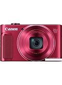Фотоаппарат Canon PowerShot SX620 HS (красный)