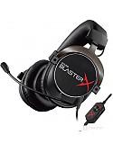 Наушники Creative Sound BlasterX H5 Tournament Edition