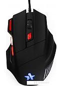 Игровая мышь Гарнизон GM-720G Хара