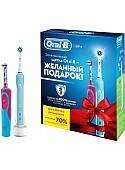 Электрическая зубная щетка Braun Oral-B Pro 500 (D16.513.U) + Stages Power Frozen (D12.513.K)