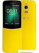Мобильный телефон Nokia 8110 4G Dual SIM (желтый)
