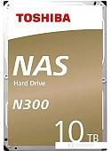 Жесткий диск Toshiba N300 10TB HDWG11AEZSTA