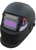 Сварочная маска Aurora A-998F (black cosmo)