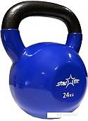 Гиря Starfit DB-401 24 кг