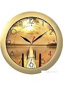 Настенные часы TROYKA 11171146