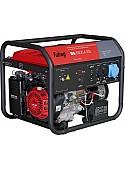 Бензиновый генератор Fubag BS 5500 A ES