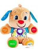 Интерактивная игрушка Fisher-Price Ученый щенок