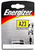 Батарейки Energizer A23