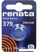 Батарейки Renata 379