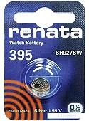 Батарейки Renata 395