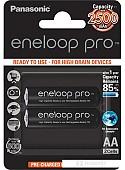 Аккумуляторы Panasonic Eneloop Pro AA 2500mAh 2 шт. (BK-3HCDE/2BE)