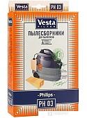Комплект одноразовых мешков Vesta Filter PH 03