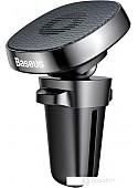 Автомобильный держатель Baseus SUMQ-PR01 (черный)