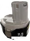 Аккумулятор Makita 1434 (14.4В/2.5 Ah)