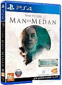 Игра The Dark Pictures: Man of Medan для PlayStation 4