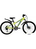 Велосипед Novatrack Extreme 24 HDisc р.11 2020 (зеленый)