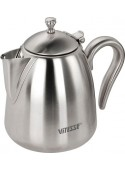 Заварочный чайник Vitesse Bryttany VS-1896