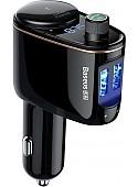 FM модулятор Baseus CCALL-RH01