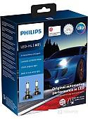 Светодиодная лампа Philips H7 X-tremeUltinon LED gen2 2шт