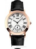 Наручные часы Skmei 1083-2