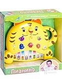 Интерактивная игрушка Mommy Love Тигренок 8806-6