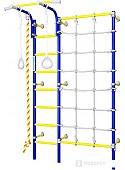 Детский спортивный комплекс Romana S3 01.31.7.06.410.04.00-28 (синяя слива)
