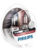 Галогенная лампа Philips H7 VisionPlus 2шт [12972VPS2]