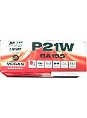Галогенная лампа AVS Vegas P21W(BA15S) 12V 10шт [A78180S]