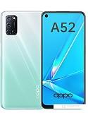 Смартфон Oppo A52 CPH2069 4GB/64GB (белый)