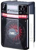 Колонка для вечеринок VR HT-D944V