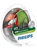 Галогенная лампа Philips H1 LongLife EcoVision 2шт