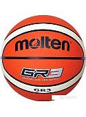 Мяч Molten BGR3-OI (3 размер)
