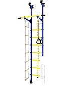 Детский спортивный комплекс Romana Распорный ДСКМ-2-7.00.Г6.410.13-14 (синий/желтый)