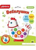 Интерактивная игрушка Азбукварик Веселушки. Курочка Ряба AZ-2223 4680019282657