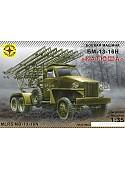 Сборная модель Моделист Катюша БМ-13-16Н 1/35 303548