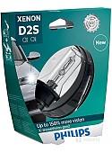 Ксеноновая лампа Philips D2S Xenon X-tremeVision gen2 1шт (блистер)