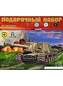 Сборная модель Моделист Советское самоходное орудие ИСУ-152 Зверобой 1/72 ПН307203